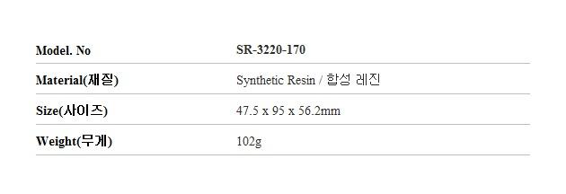 SETOCRAFT 세토크래프트 SR-3220-170 라이언일병 워치 스탠드