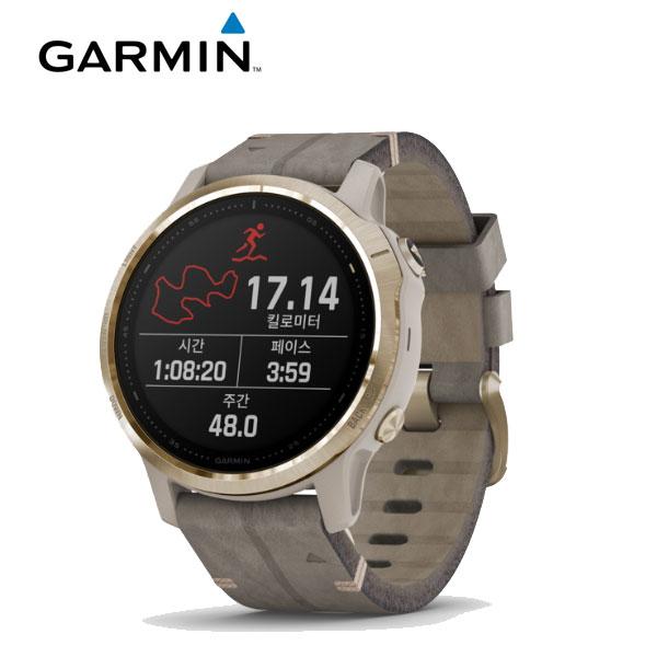 [가민 Garmin] Fenix 6S / 피닉스 6S 사파이어 라이트 골드 GPS 스마트워치 42mm 타임메카