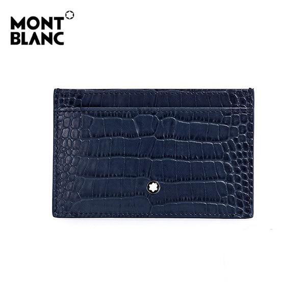 [몽블랑 MONTBLANC] 112972 / 마이스터스튁 인디고 2CC 카드홀더