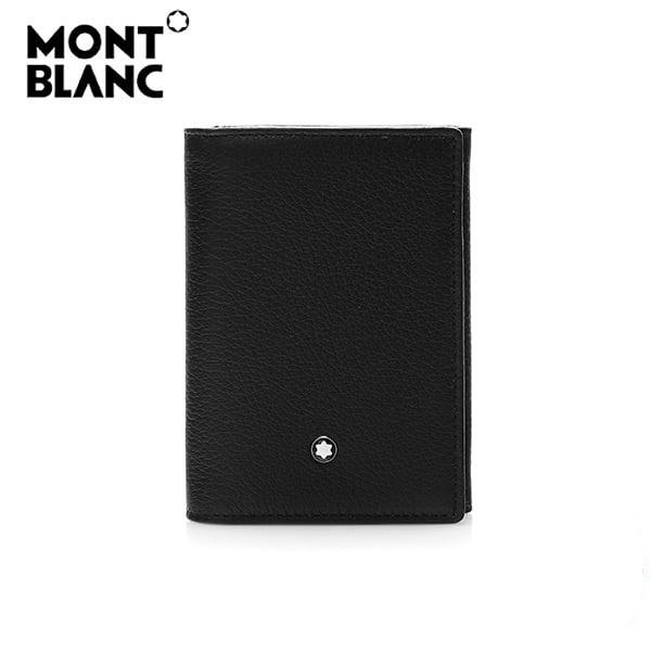[몽블랑 MONTBLANC] 113011 마이스터스튁 소프트 그레인 3단 지갑