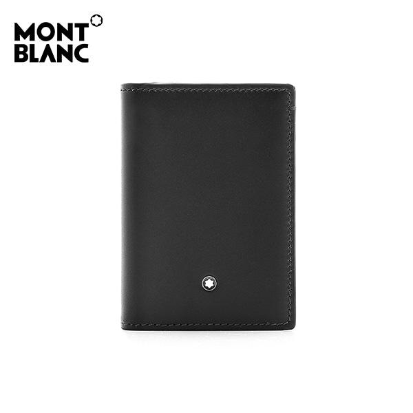 [몽블랑 MONTBLANC] 113166 / 마이스터스튁 셀렉션 스푸마토 카드수납 명함지갑