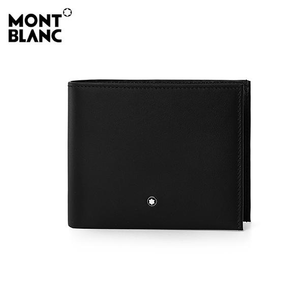 [몽블랑 MONTBLANC] 118275 / 나이트플라이트 6CC 머니클립 반지갑 타임메카
