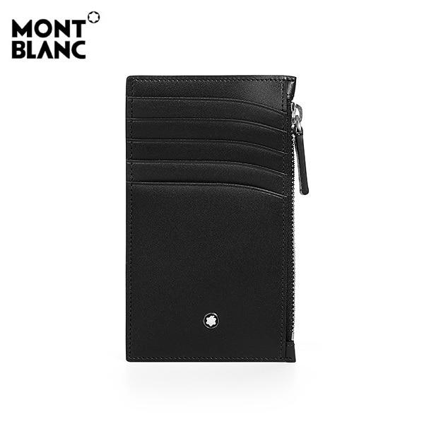 [몽블랑 MONTBLANC] 118313 / 마이스터스튁 5CC 지퍼형 명함 카드지갑(블랙) 타임메카