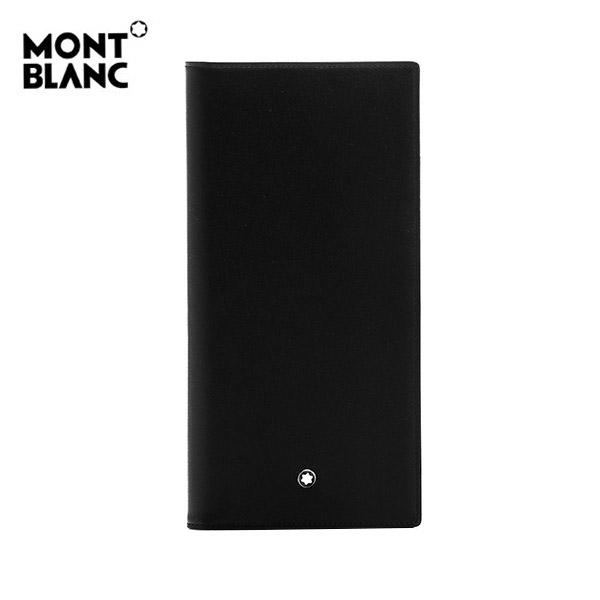 [리퍼상품] [몽블랑 MONTBLANC] 35790 / 아주 미세한 기스 (교환/환불불가)