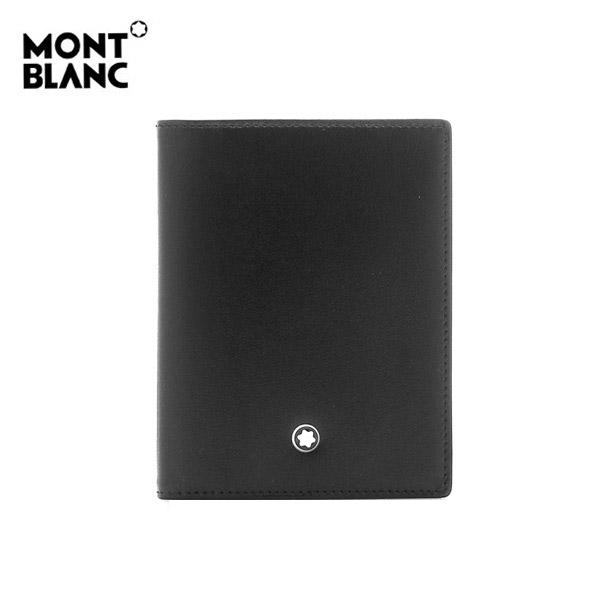 [몽블랑 MONTBLANC] 5527 / 마이스터스튁 멀티 크레딧 카드지갑