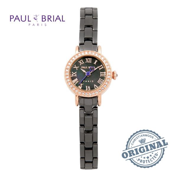 [폴브리알시계 PAULBRIAL] PB8002RGB_R