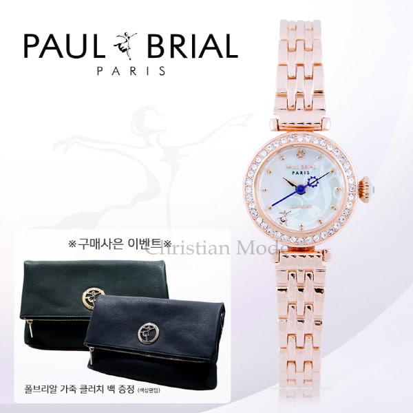 [폴브리알시계 PAULBRIAL] PB8008MRG 몽펠리에 다이아몬드