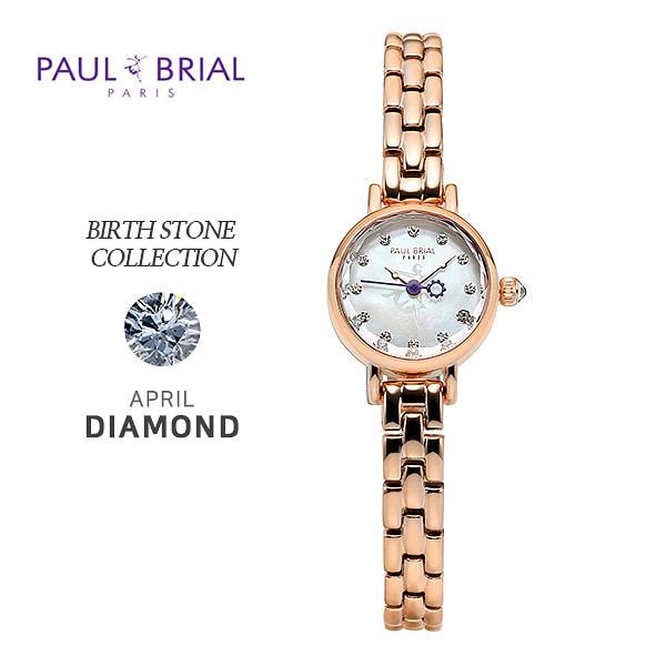 [폴브리알시계 PAULBRIAL] PB8030RG04 Birth Stone Watch 탄생석 4월 (다이아몬드)여성용 메탈시계 20mm