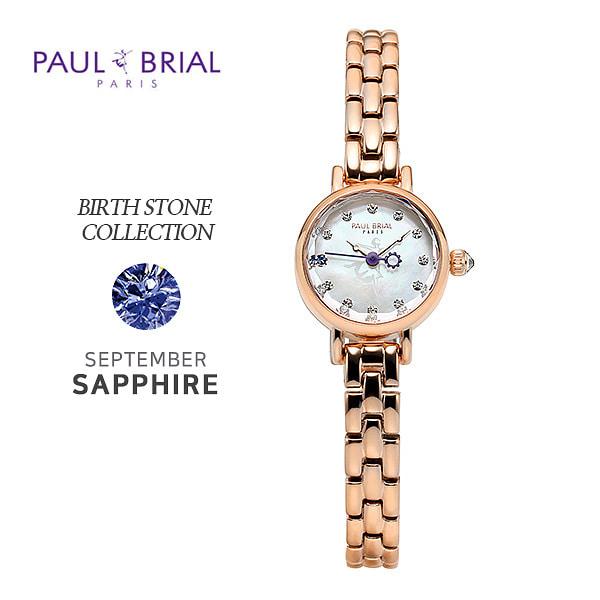 [폴브리알시계 PAULBRIAL] PB8030RG09 Birth Stone Watch 탄생석 9월 (사파이어)여성용 메탈시계 20mm