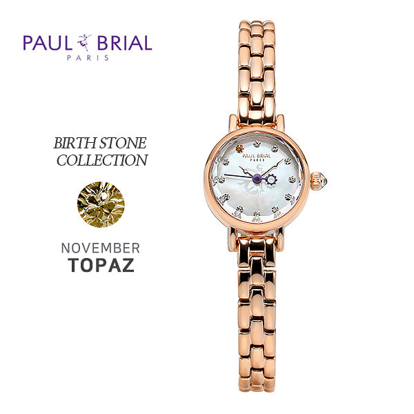[폴브리알시계 PAULBRIAL] PB8030RG11 Birth Stone Watch 탄생석 11월 (토파즈)여성용 메탈시계 20mm