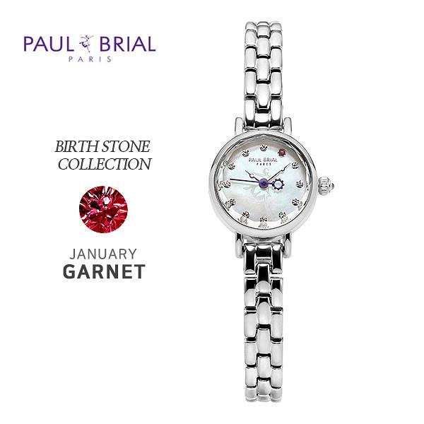 [폴브리알시계 PAULBRIAL] PB8030WS01 Birth Stone Watch 탄생석 1월 (가넷)여성용 메탈시계 20mm