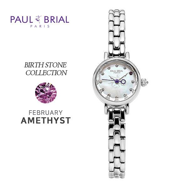[폴브리알시계 PAULBRIAL] PB8030WS02 Birth Stone Watch 탄생석 2월 (자수정)여성용 메탈시계 20mm