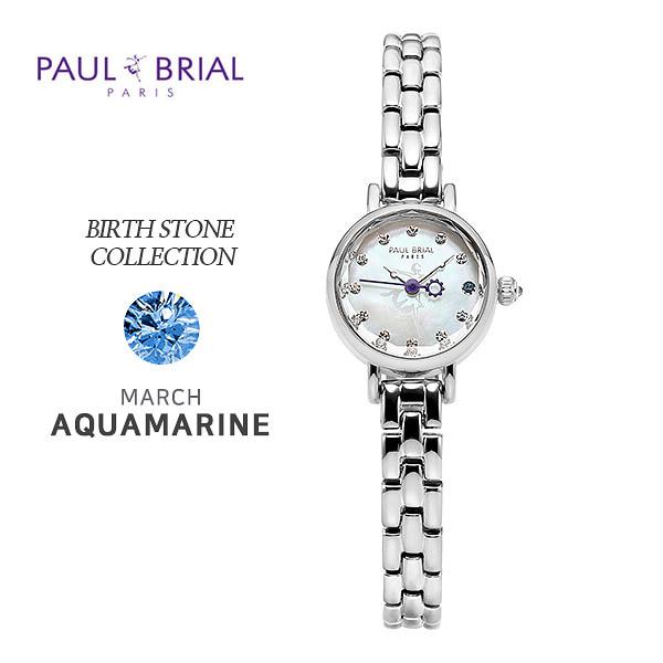 [폴브리알시계 PAULBRIAL] PB8030WS03 Birth Stone Watch 탄생석 3월 (아쿠아마린)여성용 메탈시계 20mm