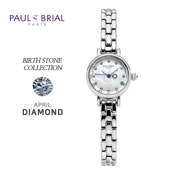 [폴브리알시계 PAULBRIAL] PB8030WS04 Birth Stone Watch 탄생석 4월 (다이아몬드)여성용 메탈시계 20mm