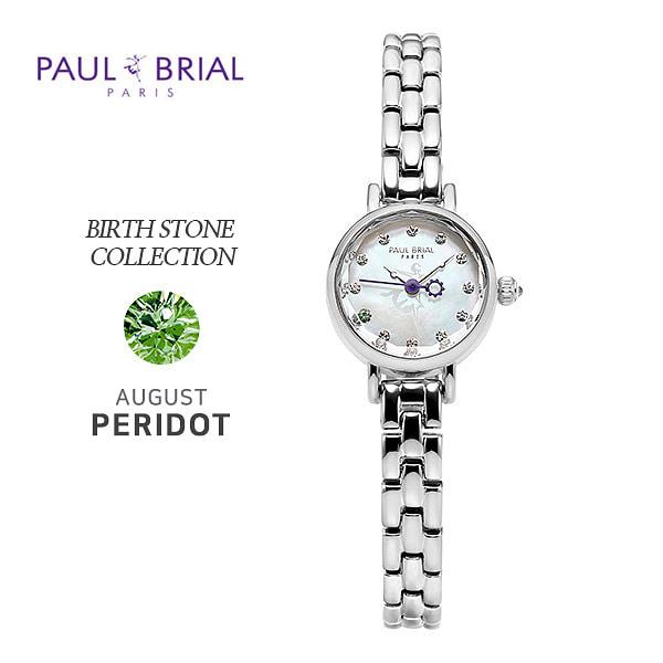 [폴브리알시계 PAULBRIAL] PB8030WS08 Birth Stone Watch 탄생석 8월 (페리도트)여성용 메탈시계 20mm