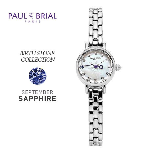 [폴브리알시계 PAULBRIAL] PB8030WS09 Birth Stone Watch 탄생석 9월 (사파이어)여성용 메탈시계 20mm
