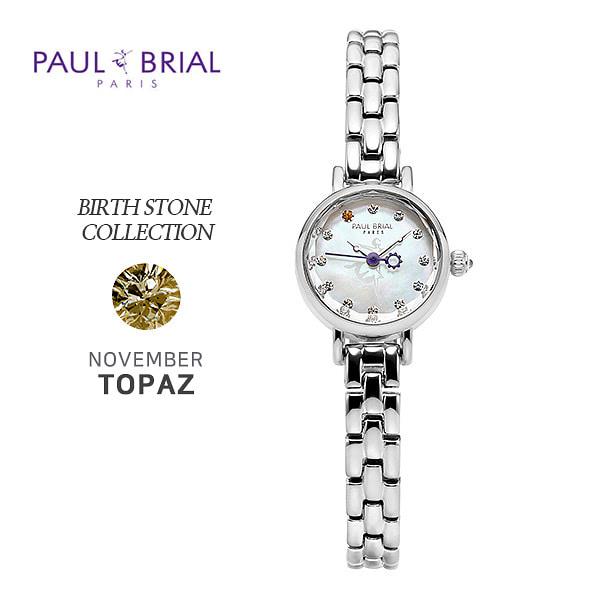 [폴브리알시계 PAULBRIAL] PB8030WS11 Birth Stone Watch 탄생석 11월 (토파즈)여성용 메탈시계 20mm