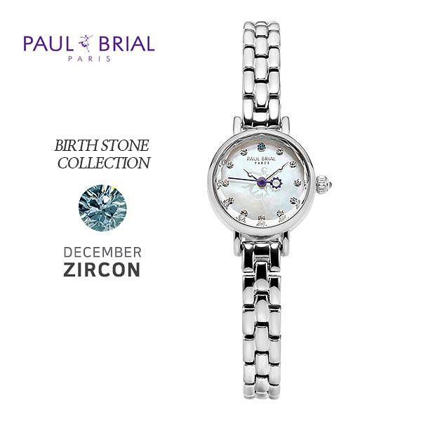 [폴브리알시계 PAULBRIAL] PB8030WS12 Birth Stone Watch 탄생석 12월 (지르콘)여성용 메탈시계 20mm