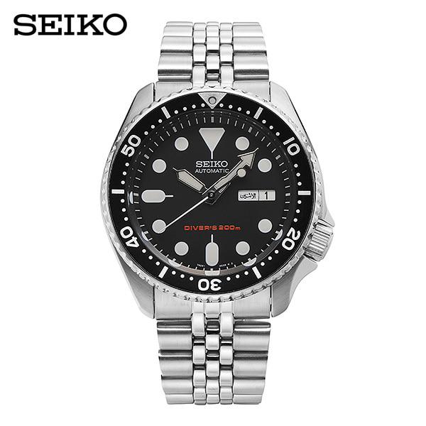 [세이코 SEIKO] SKX007K2 / 다이버 Divers 41mm