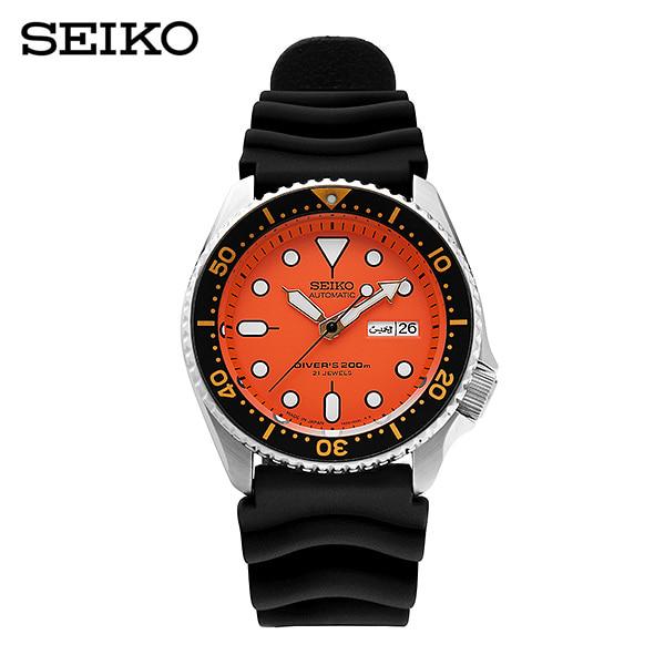 [세이코 SEIKO] SKX011J1 / 다이버 Diver 오렌지 보이 오토매틱 남성용 우레탄시계 41mm 타임메카