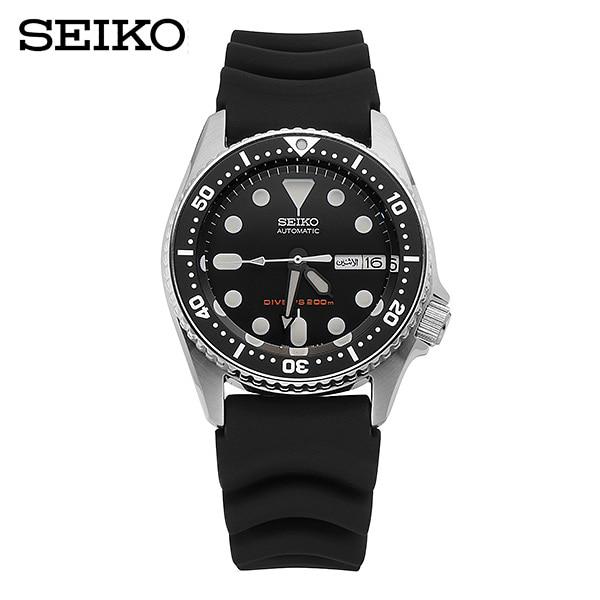 [세이코 SEIKO] SKX013K1 / 다이버 우레탄 Divers 37mm