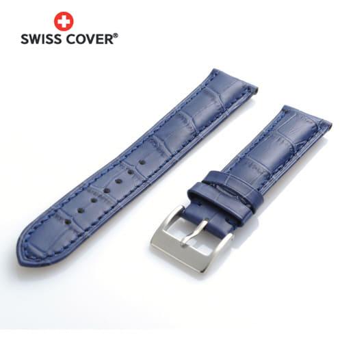 [스위스커버 SWISSCOVER] SC-2007 / 20mm