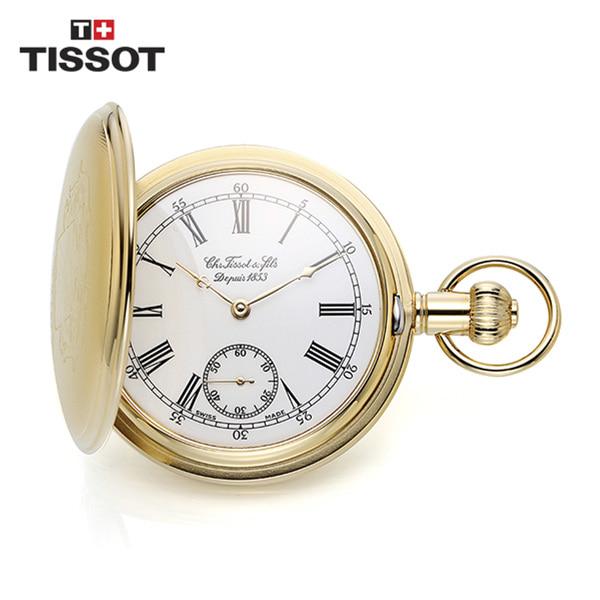 [티쏘시계 TISSOT] T83.4.451.13 (T83445113) 회중시계 49mm