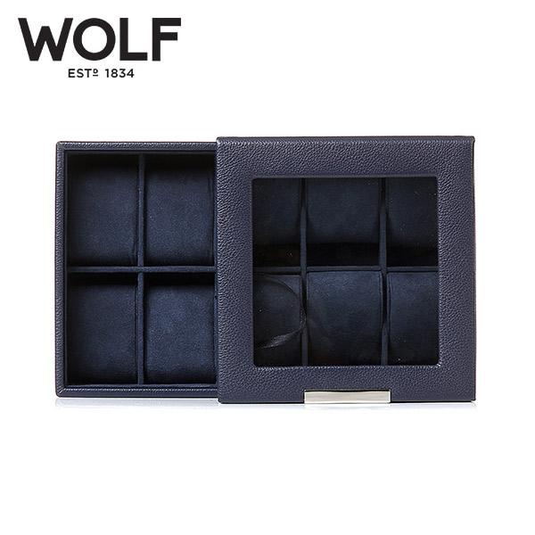 [울프 WOLF] 319617 (Stackables Watch Tray Set 2 x) / 시계보관함 Watch Cubbyhole