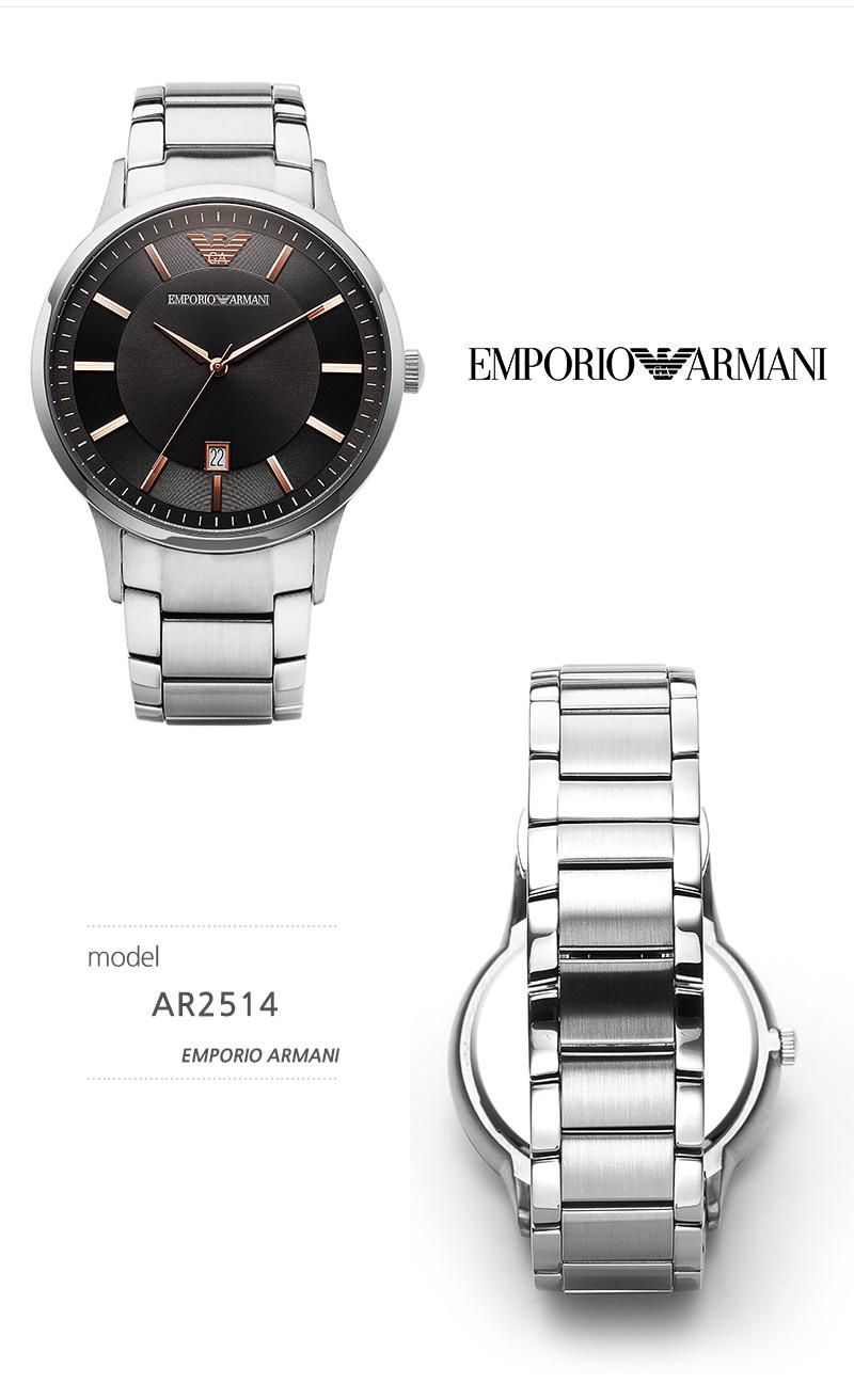 엠포리오 아르마니(EMPORIO ARMANI) AR2514 남성메탈