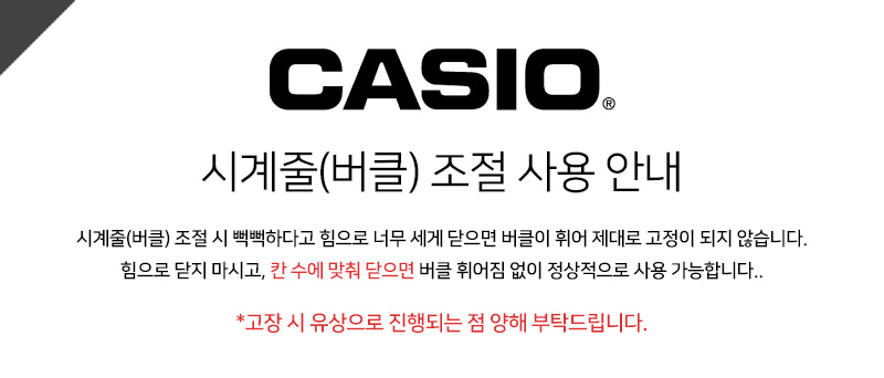 카시오(CASIO) A158WA-1DF / A-158WA-1D 빈티지디지털