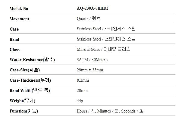 카시오(CASIO) AQ-230A-7BHDF (AQ-230A-7B) 스퀘어 빈티지 듀얼타임 공용 메탈시계 29X33mm