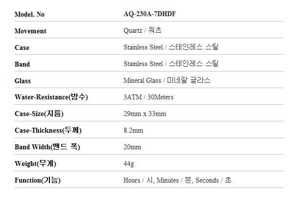 (10/1부터 순차발송)카시오 CASIO AQ-230A-7DHDF (AQ-230A-7D) 스퀘어 빈티지 듀얼타임 공용 메탈시계 29X33mm