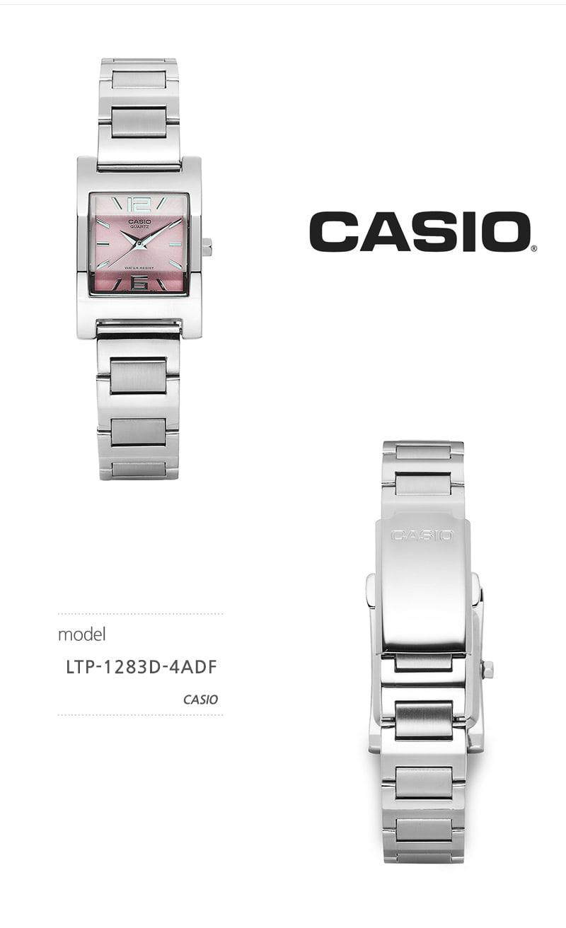 카시오 CASIO LTP-1283D-4ADF (LTP-1283D-4A) 아날로그 여성 메탈시계 30X20mm