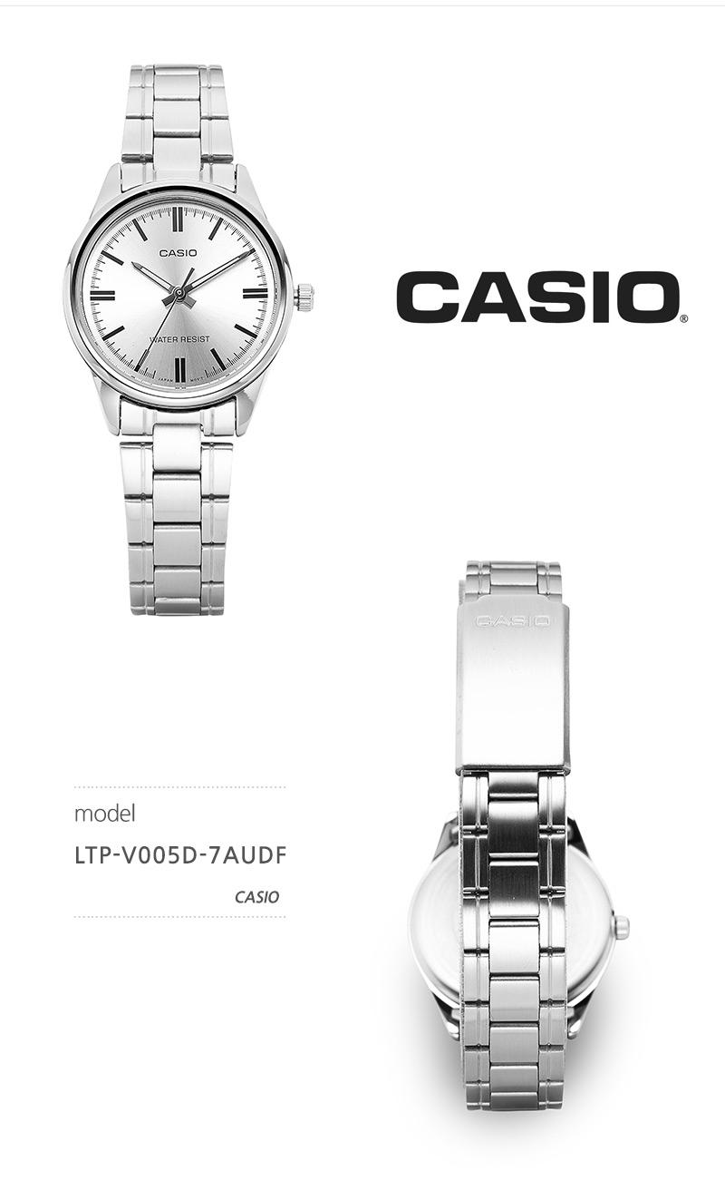 카시오(CASIO) LTP-V005D-7AUDF (LTP-V005D-7A) 아날로그 여성 메탈시계 28mm
