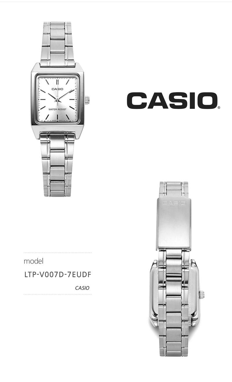 카시오(CASIO) LTP-V007D-7EUDF (LTP-V007D-7E) 아날로그 여성 메탈시계 22X31mm