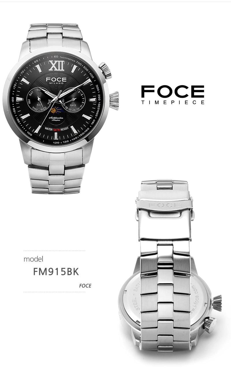 포체(FOCE) FM915BK 썬앤문 메탈 남성메탈시계
