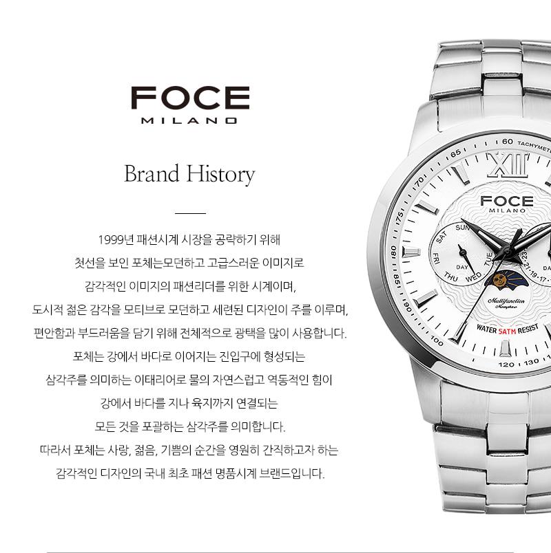 포체(FOCE) F914GBRM104 아톰바 크로노그래프 메탈 시계