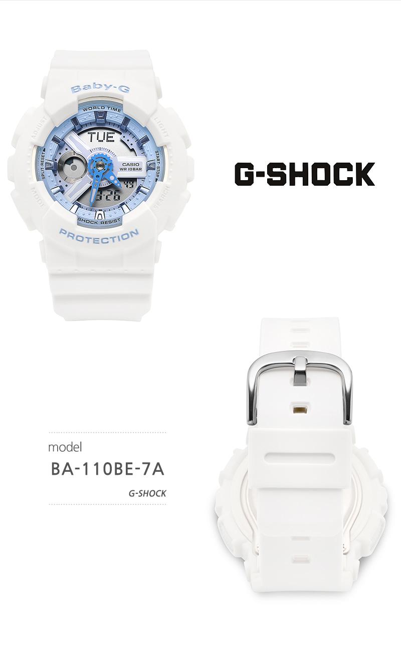 지샥(G-SHOCK) BA-110BE-7A 베이비지 우레탄밴드 여성용 스포츠