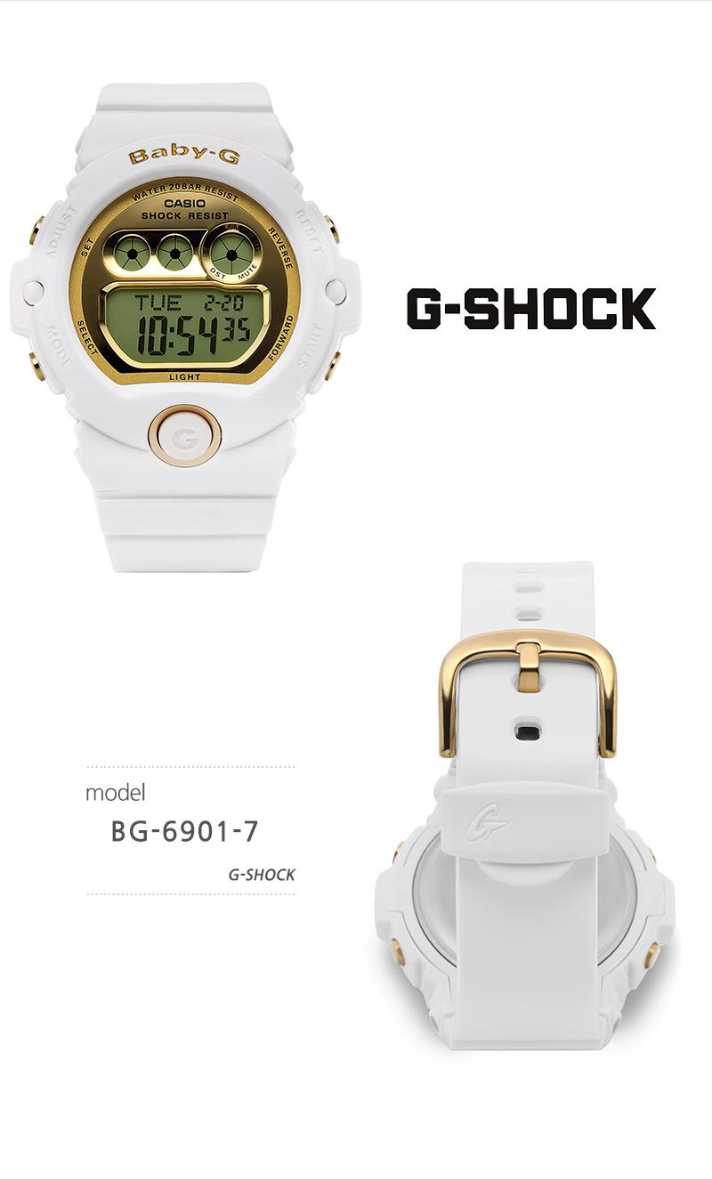 지샥(G-SHOCK) 지샥 G-SHOCK BG-6901-7 BABY-G 베이비지 스탠다드 여성 우레탄시계