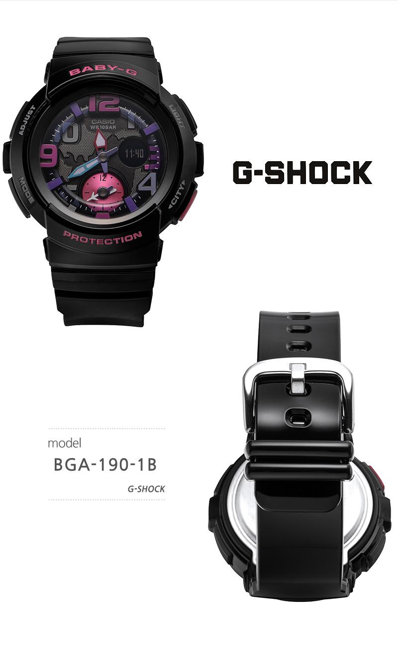10x10 Bga 190 1b G Shock Baby Casio