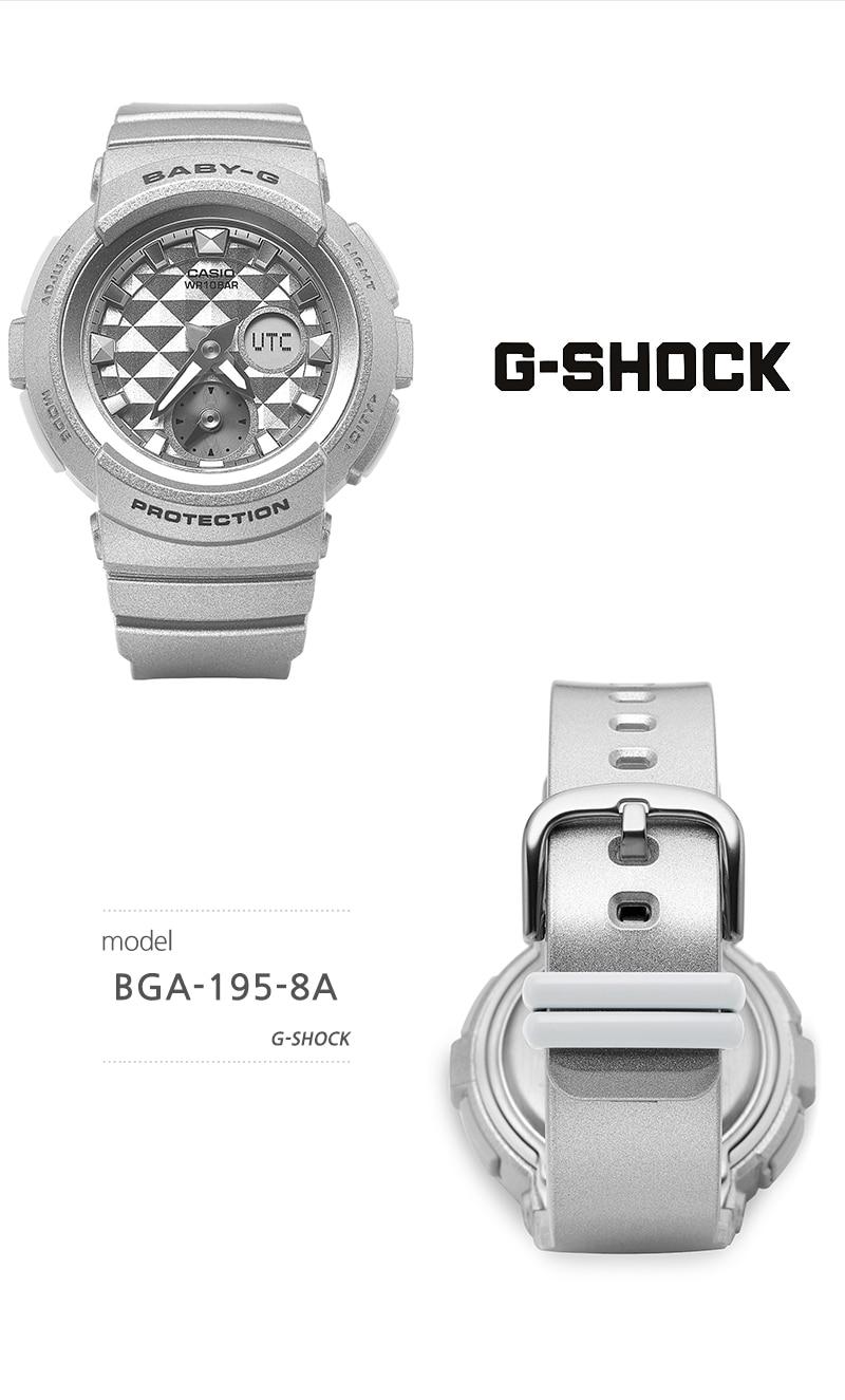 지샥(G-SHOCK) 지샥 G-SHOCK BGA-195-8A BABY-G 베이비지 여성 레진시계