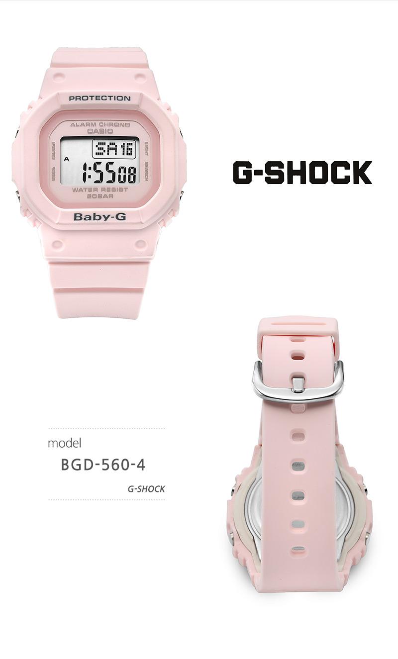 지샥(G-SHOCK) BGD-560-4 베이비지 스탠다드 여성용 디지털 전자시계