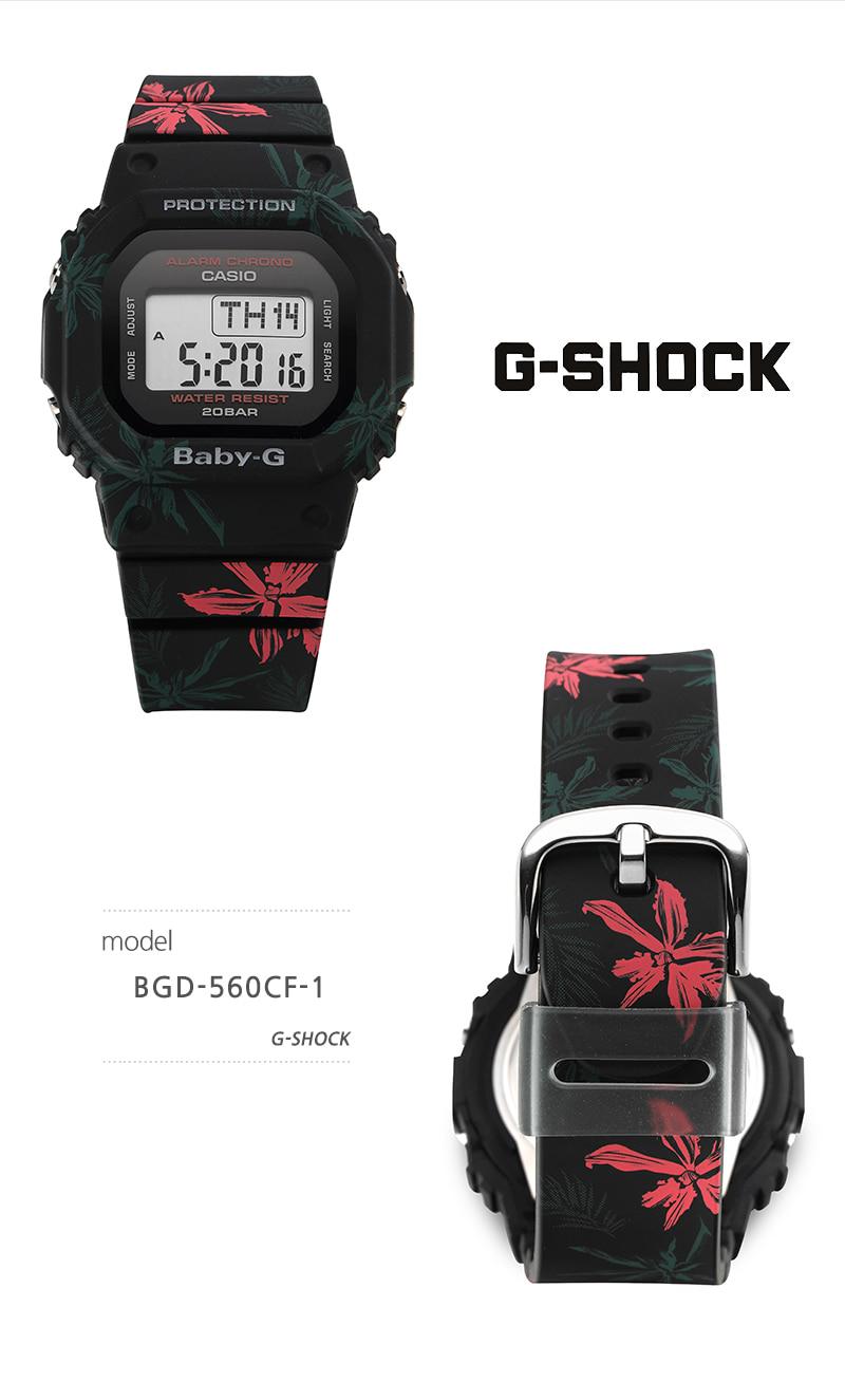 지샥(G-SHOCK) 지샥 G-SHOCK BGD-560CF-1 BABY-G 베이비지 썸머 플라워 패턴 블랙 여성 우레탄시계