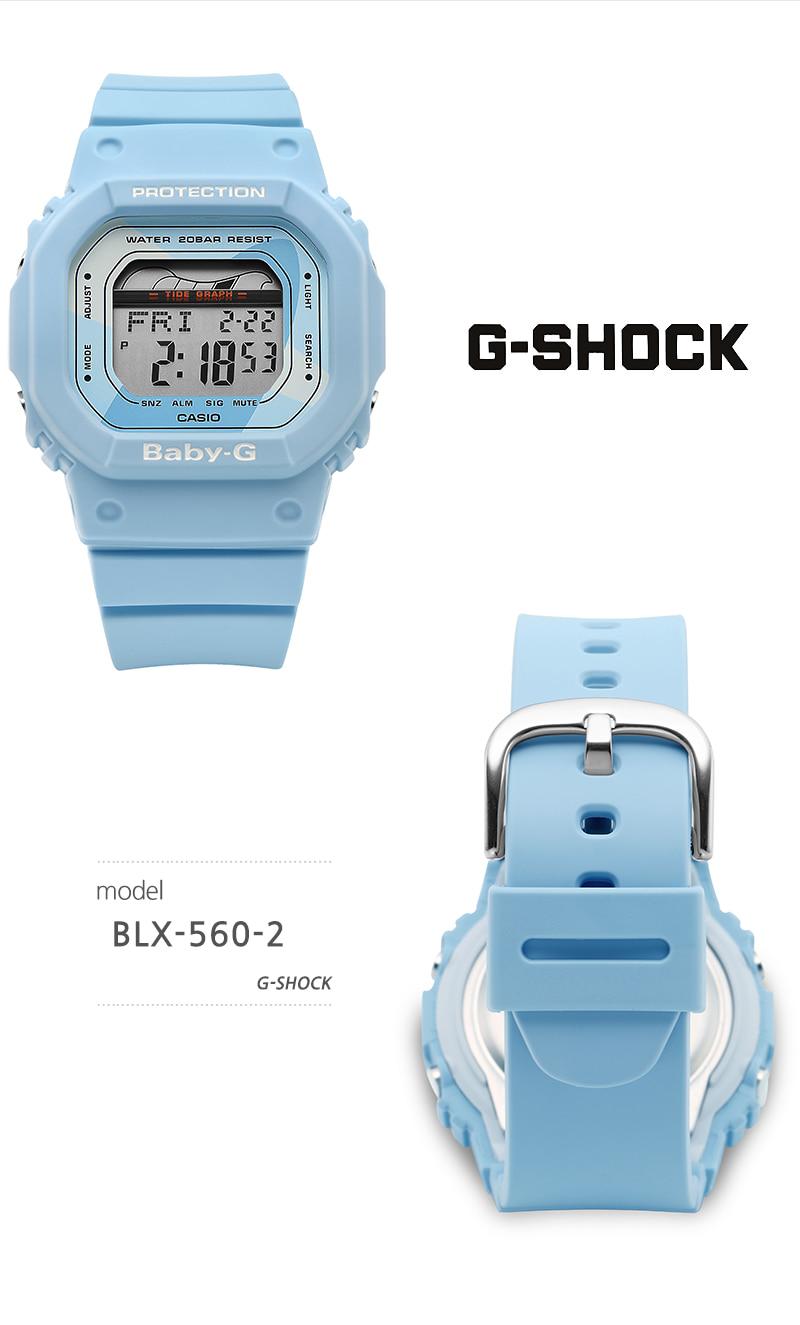 지샥 G-SHOCK BLX-560-2 BABY-G 베이비지 여성 레진시계