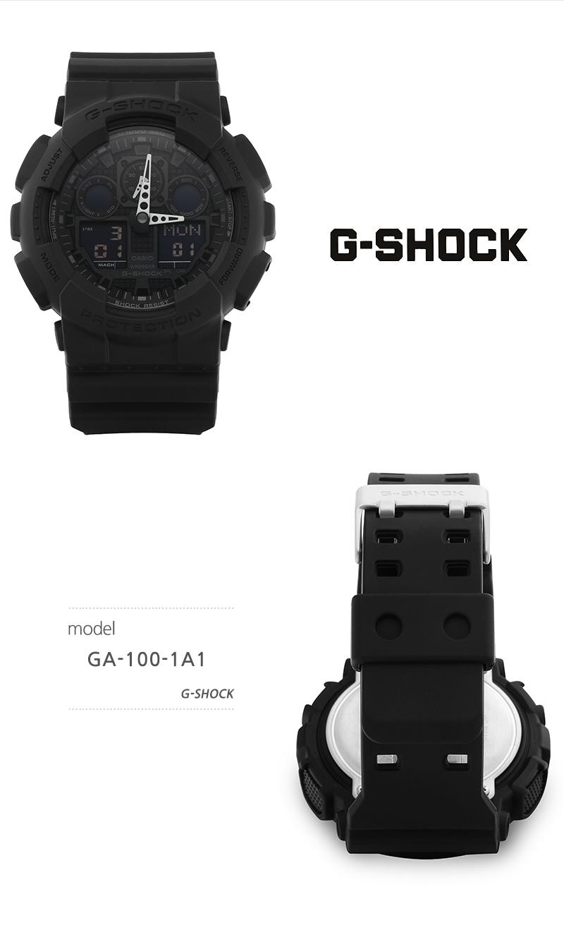 지샥(G-SHOCK) GA-100-1A1 빅페이스 올검