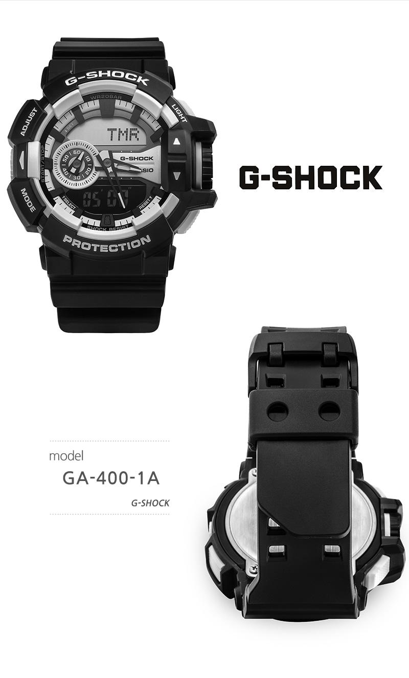 지샥 G-SHOCK GA-400-1A BIG FACE 빅페이스 HYPER 하이퍼 남성 우레탄시계