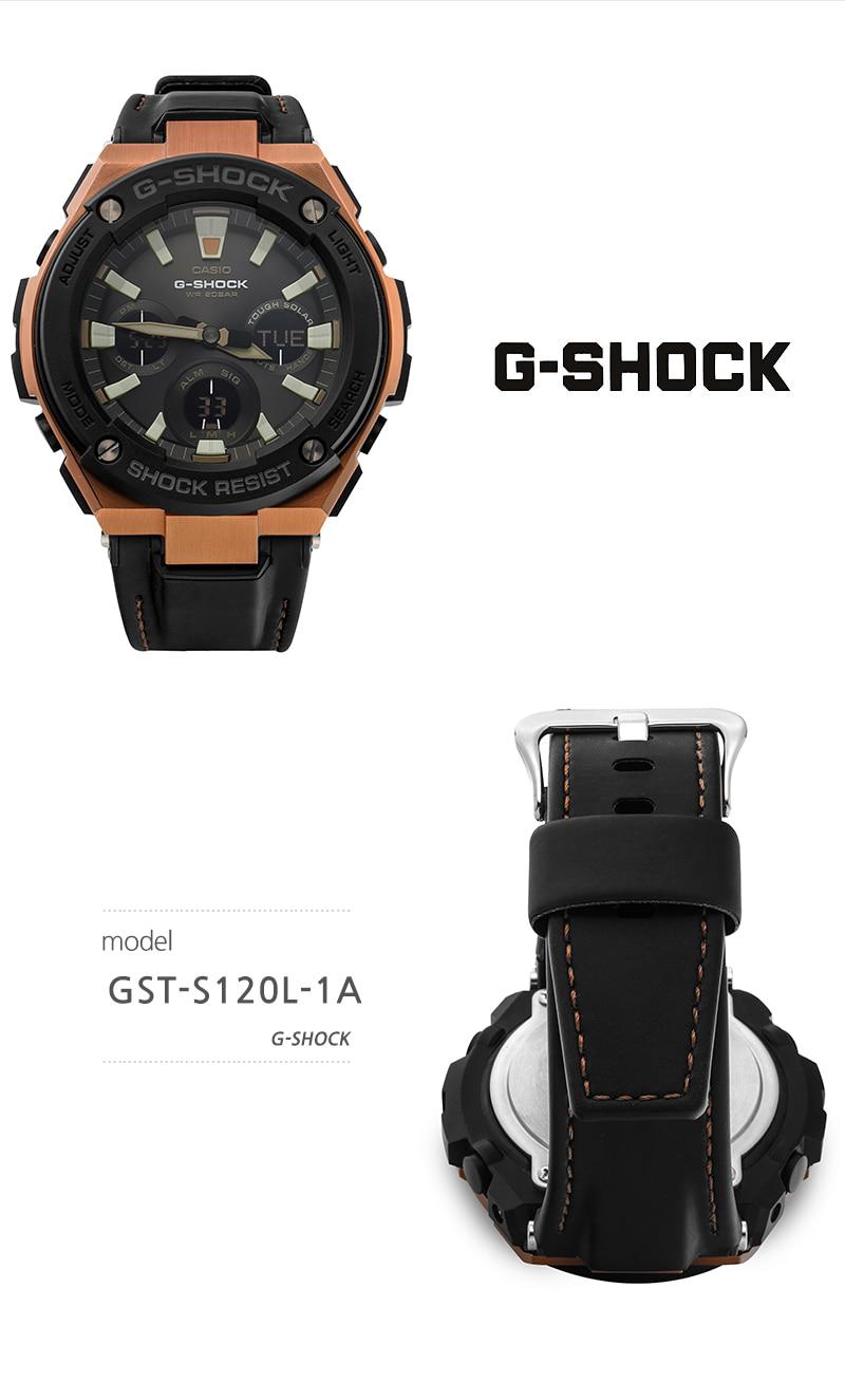 지샥(G-SHOCK) 지샥 G-SHOCK GST-S120L-1A G-STEEL 지스틸 남성 가죽시계