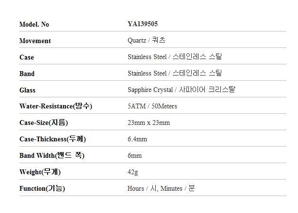 구찌(GUCCI) YA139505 Horsebit 여성 메탈