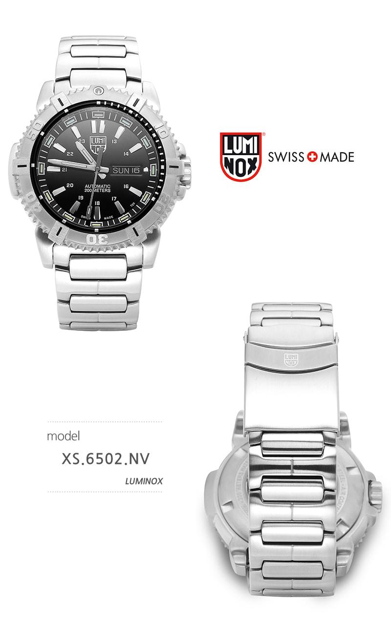루미녹스(LUMINOX) 루미녹스 LUMINOX XS.6502.NV (XS.6502) SEA 모던 마리너 Modern Mariner 6500 오토매틱 남성용 메탈시계 45mm