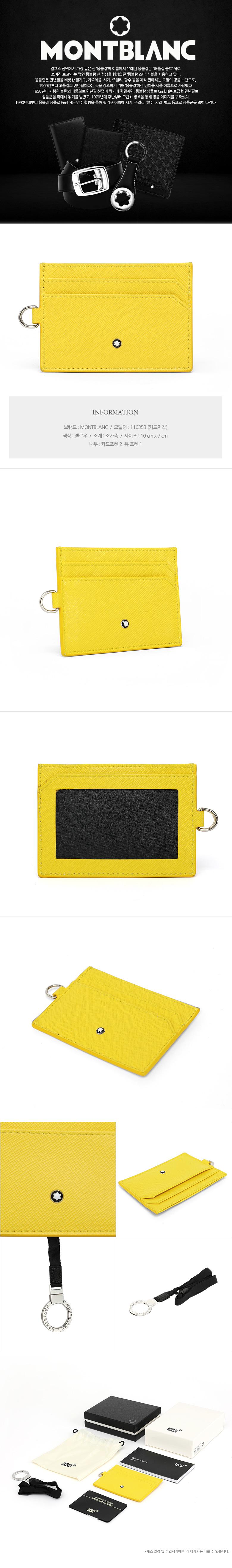 MONTBLANC 몽블MONTBLANC 몽블얼 2CC 뷰 포켓 ID 카드지갑